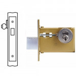 DL4111 Corbin Russwin Deadlocks - Mortise Deadlocks - Cylinder x Blank